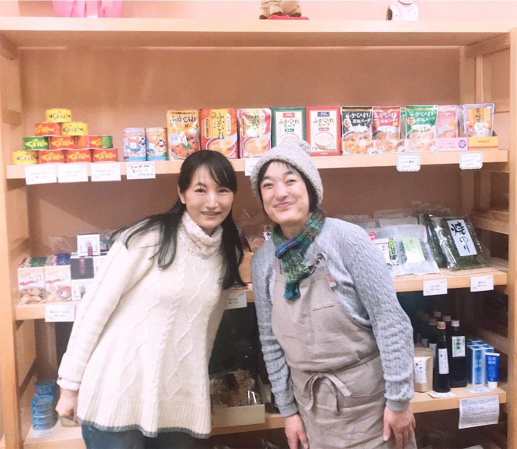 f:id:KizunaKiraKira:20190711055057j:image