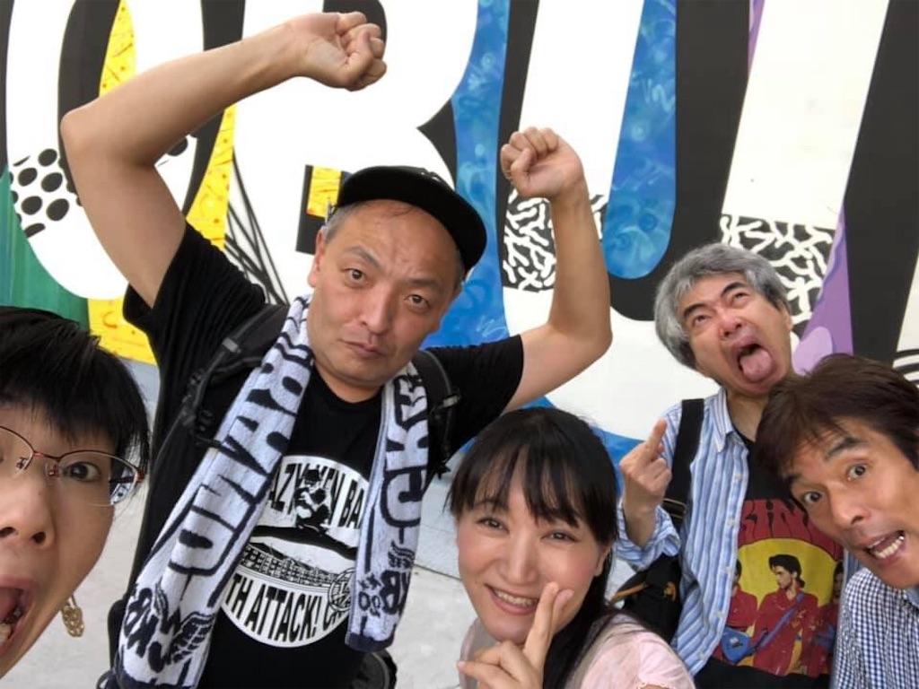 f:id:KizunaKiraKira:20190910190014j:image