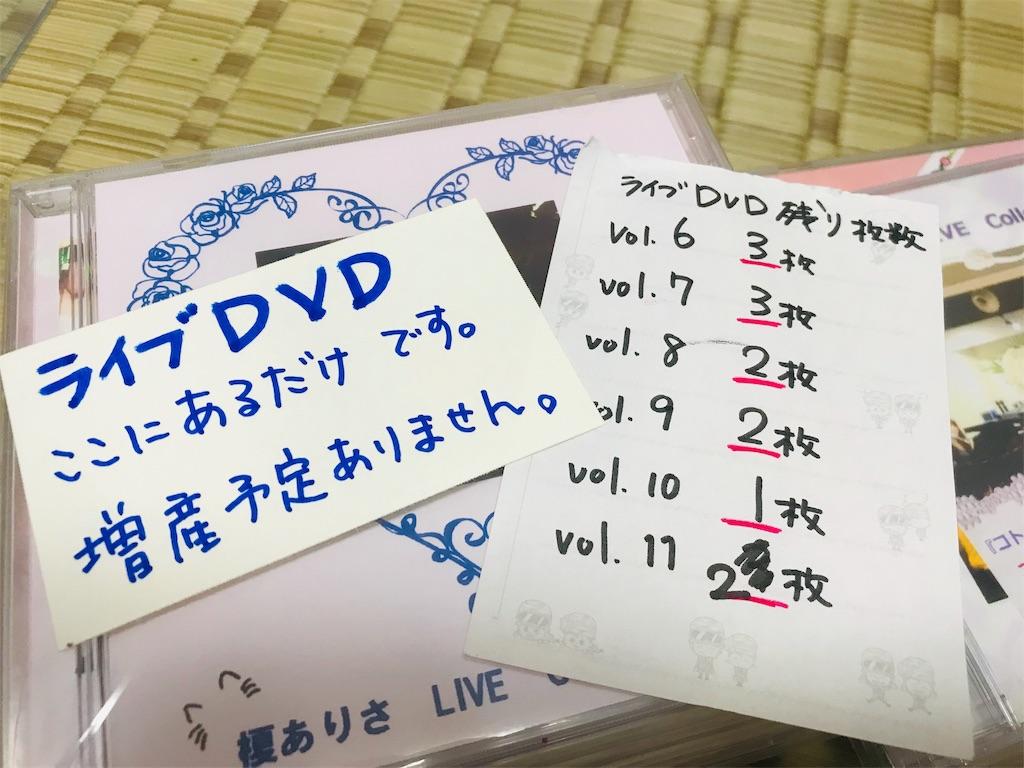 f:id:KizunaKiraKira:20190914061753j:plain