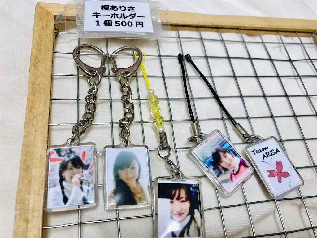 f:id:KizunaKiraKira:20190914065740j:image