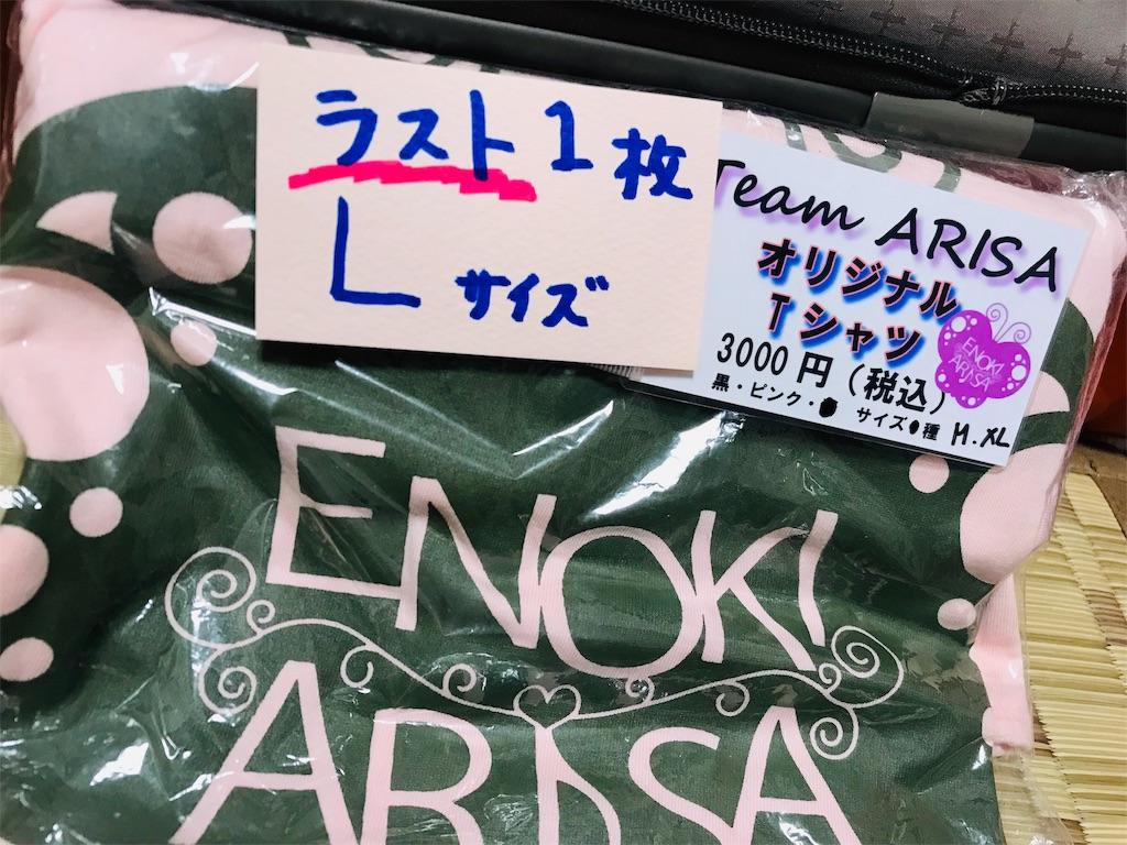 f:id:KizunaKiraKira:20190914065757j:image