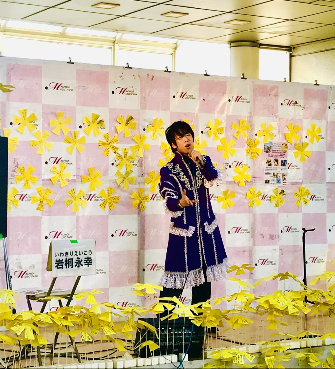 f:id:KizunaKiraKira:20191002230319j:plain