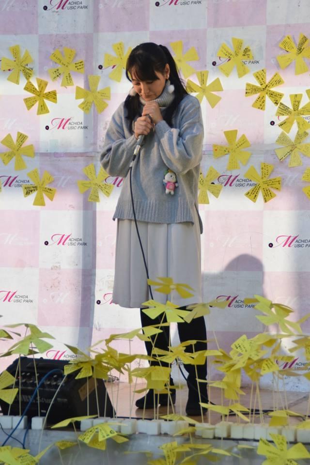 f:id:KizunaKiraKira:20191003071334j:plain