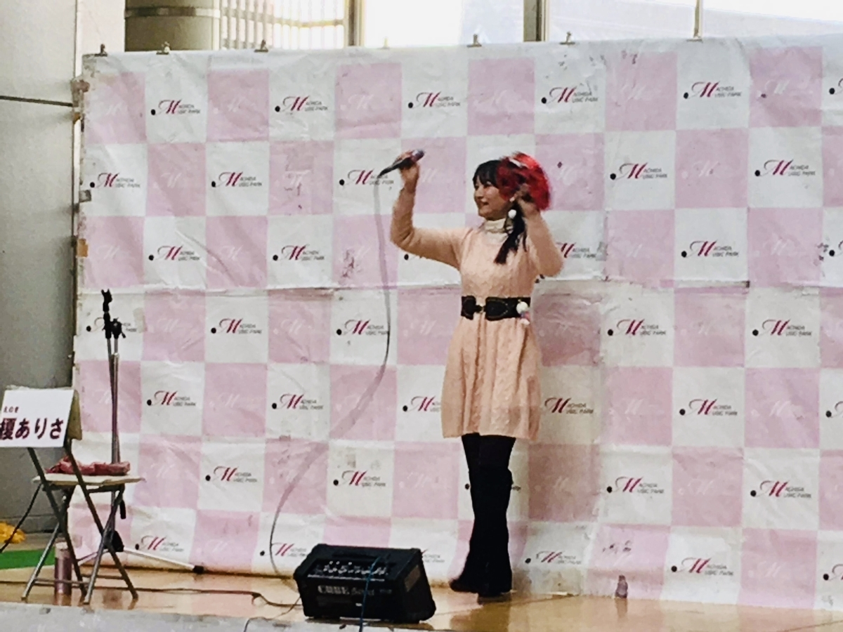 f:id:KizunaKiraKira:20191003073224j:plain