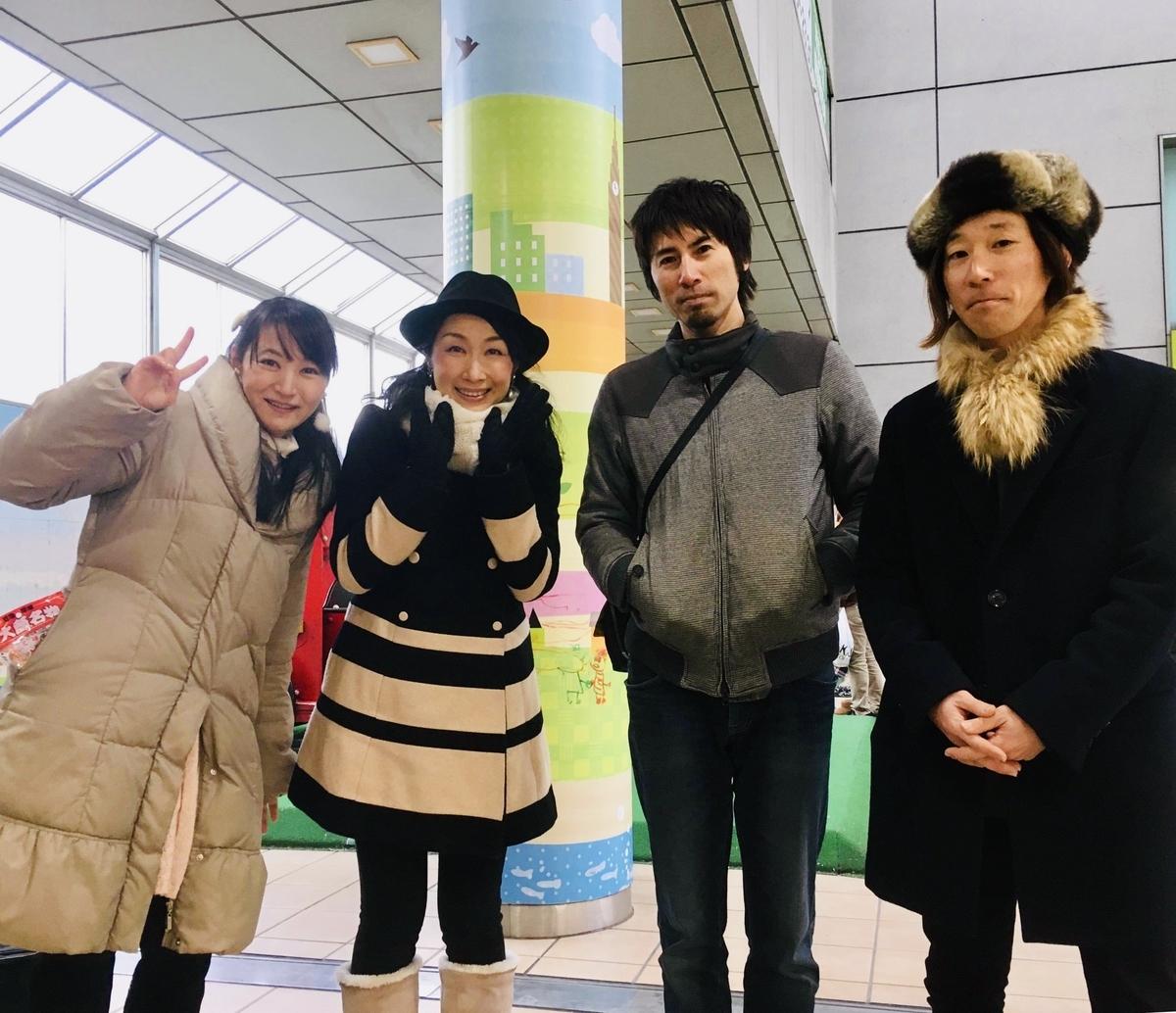 f:id:KizunaKiraKira:20191003073319j:plain