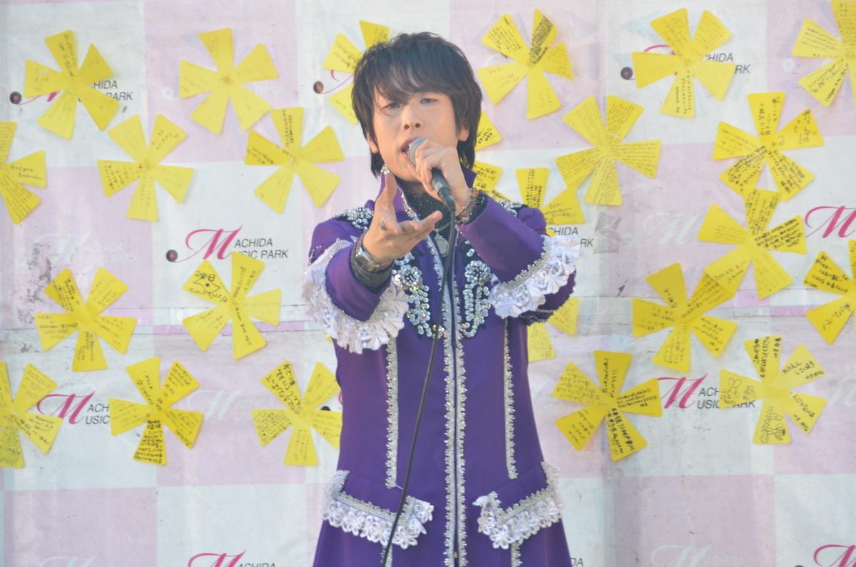 f:id:KizunaKiraKira:20191003074006j:plain
