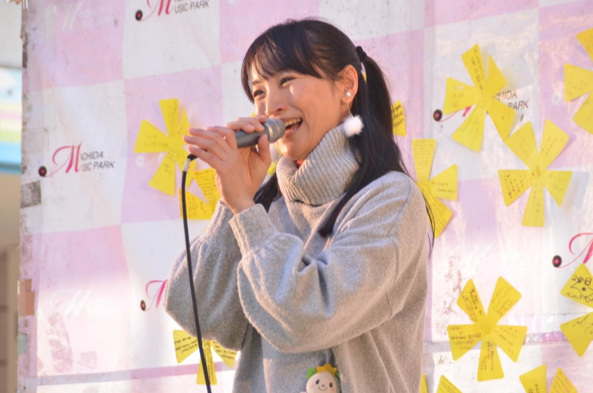 f:id:KizunaKiraKira:20191003074230j:plain