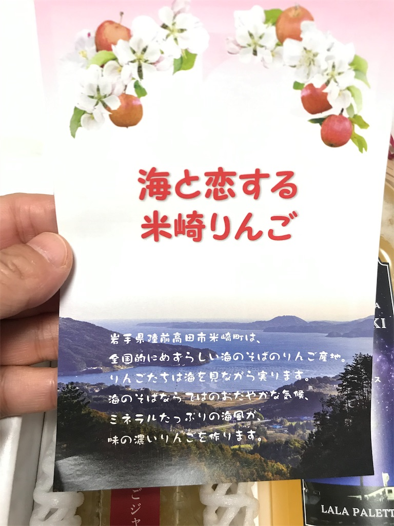 f:id:KizunaKiraKira:20191125061636j:image