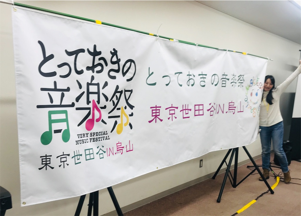 f:id:KizunaKiraKira:20191126212607j:image