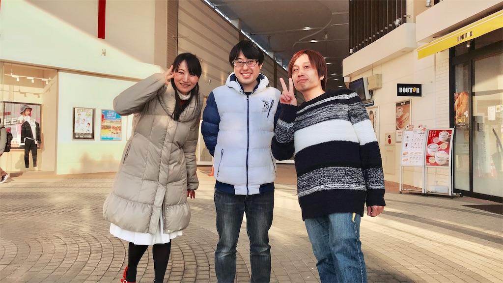 f:id:KizunaKiraKira:20191127102521j:image