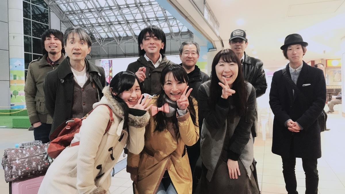 f:id:KizunaKiraKira:20191228035209j:plain