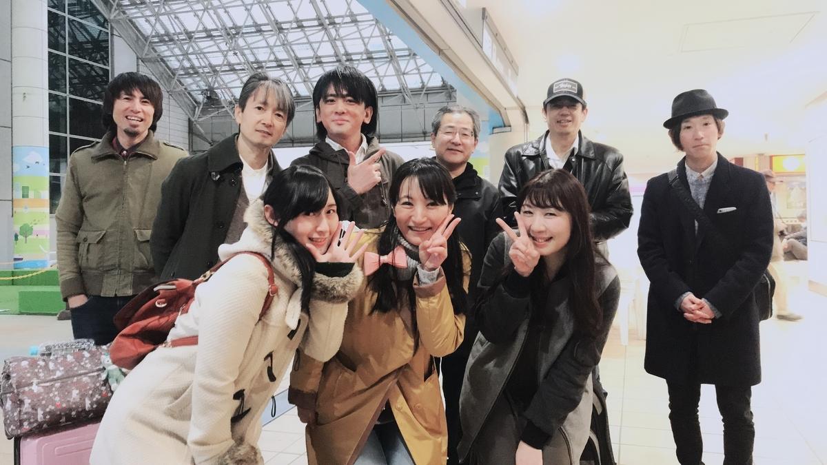 f:id:KizunaKiraKira:20191228035212j:plain