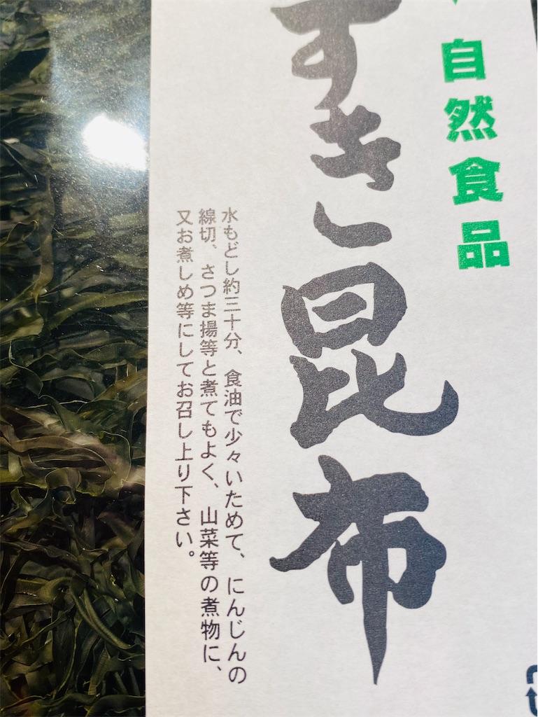 f:id:KizunaKiraKira:20200113234559j:image