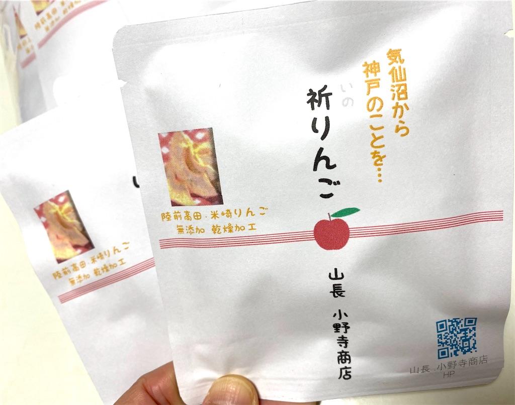 f:id:KizunaKiraKira:20200115074223j:image