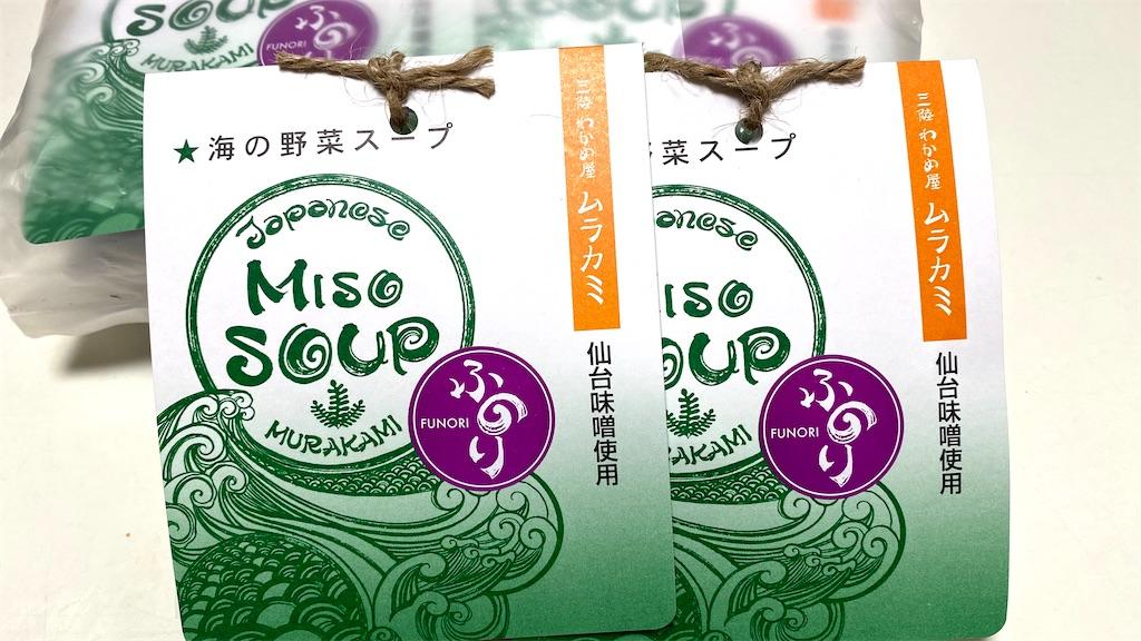 f:id:KizunaKiraKira:20200115074235j:image