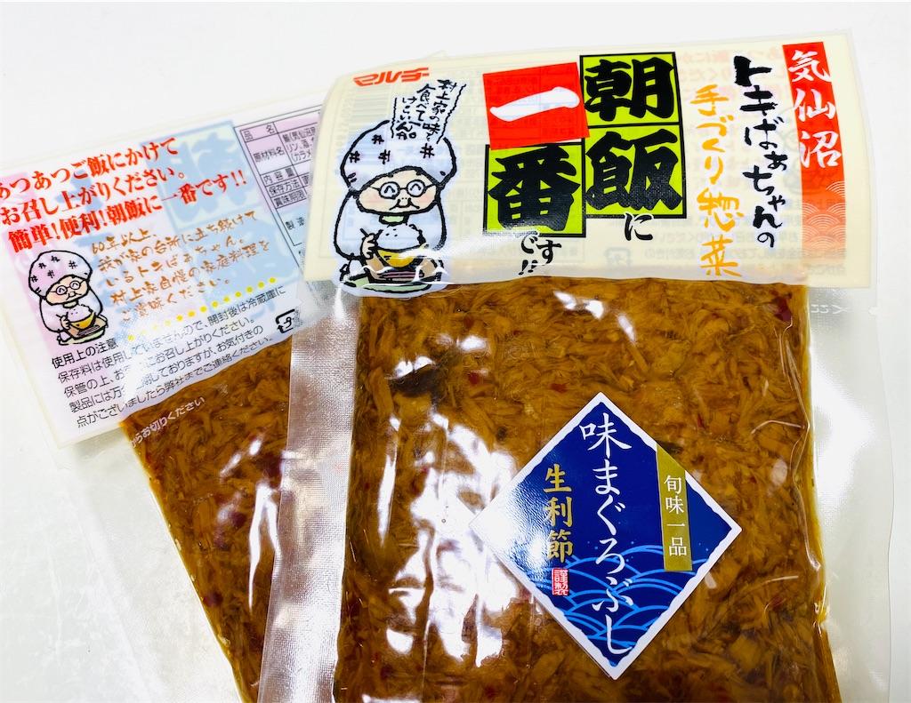 f:id:KizunaKiraKira:20200115074248j:image