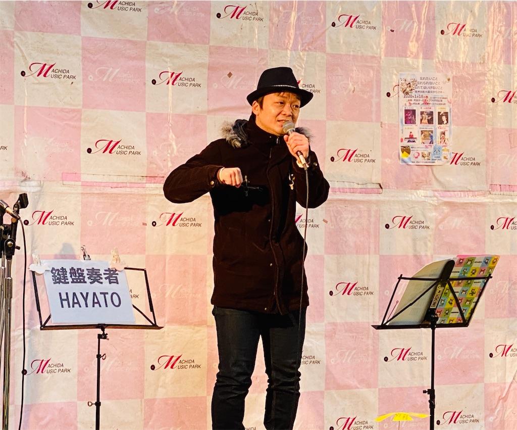 f:id:KizunaKiraKira:20200125015928j:image