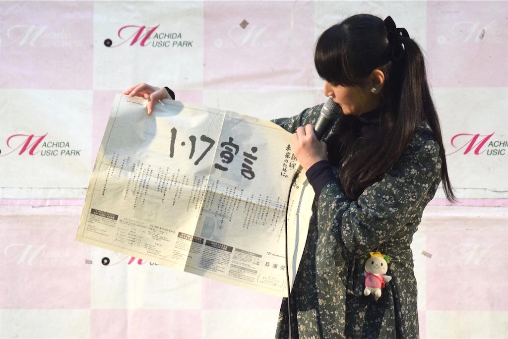 f:id:KizunaKiraKira:20200125015950j:image