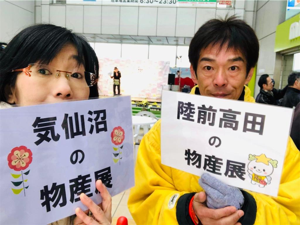 f:id:KizunaKiraKira:20200125015957j:image