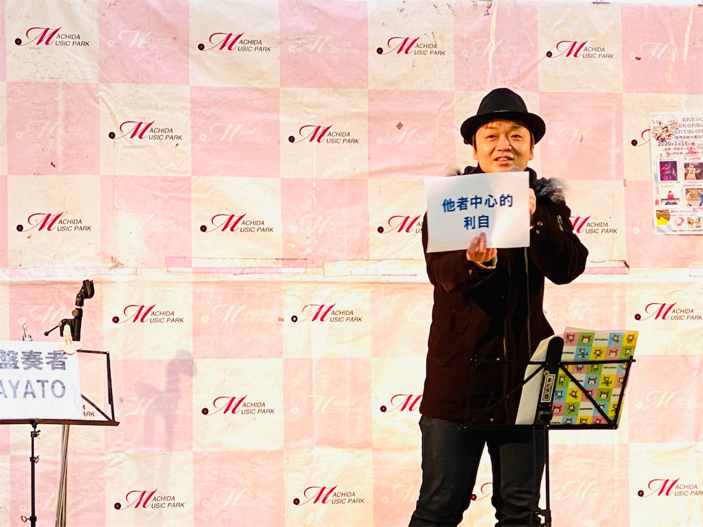 f:id:KizunaKiraKira:20200125020002j:image