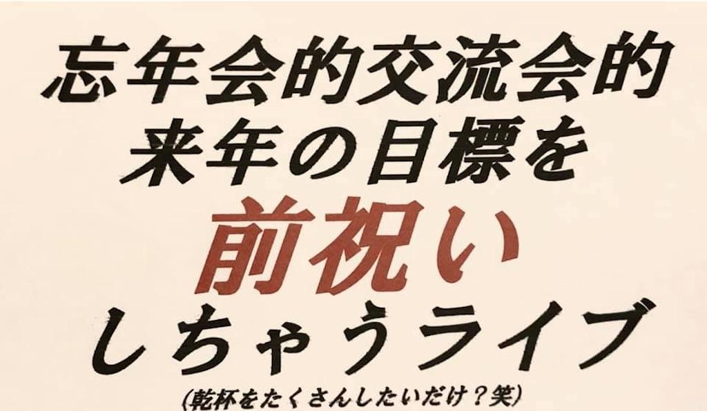 f:id:KizunaKiraKira:20200212222303j:image