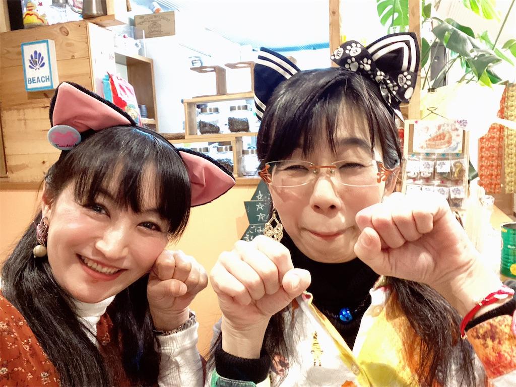f:id:KizunaKiraKira:20200212222346j:image
