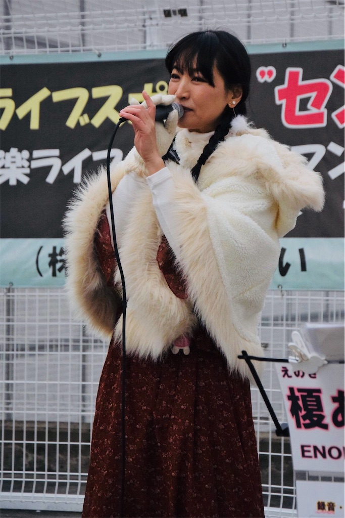 f:id:KizunaKiraKira:20200214053100j:image