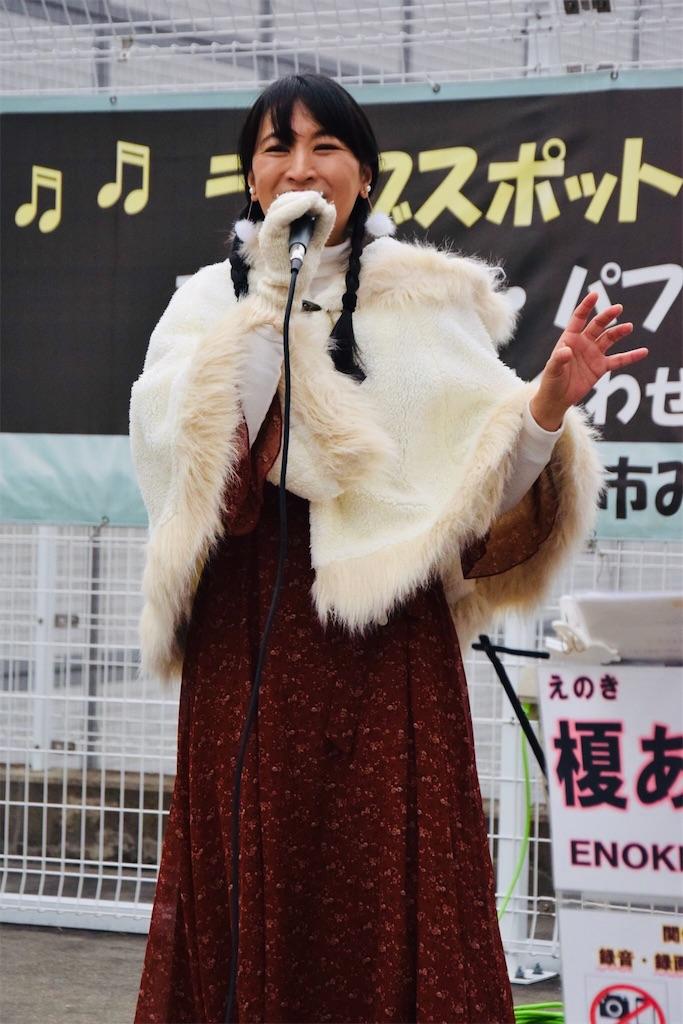 f:id:KizunaKiraKira:20200214053112j:image