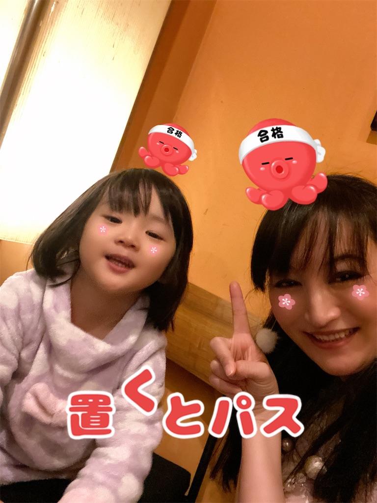 f:id:KizunaKiraKira:20200229054015j:image