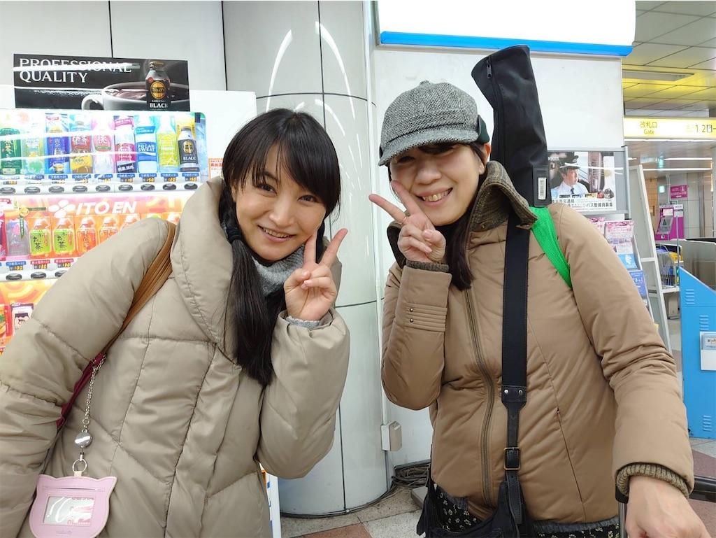 f:id:KizunaKiraKira:20200303041944j:image