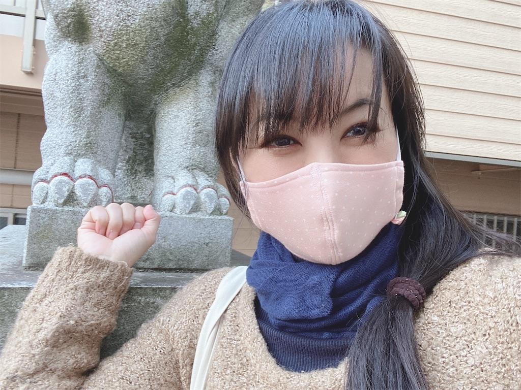 f:id:KizunaKiraKira:20200510005458j:image