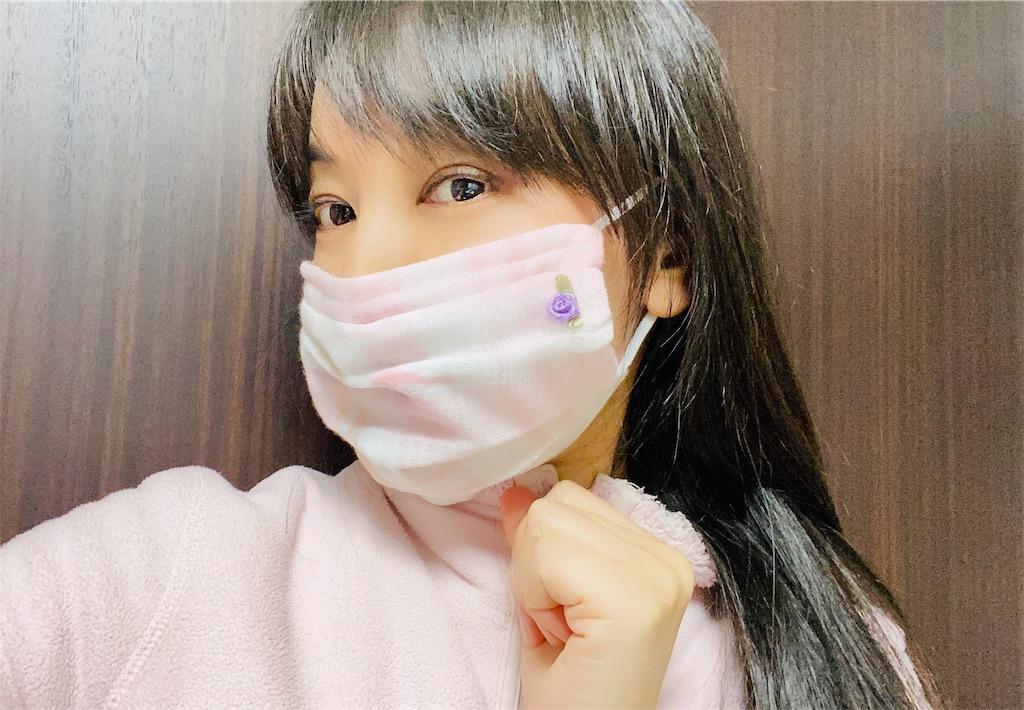 f:id:KizunaKiraKira:20200510005632j:image