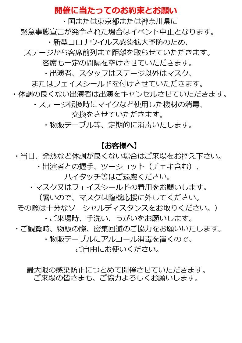 f:id:KizunaKiraKira:20200805050233j:plain
