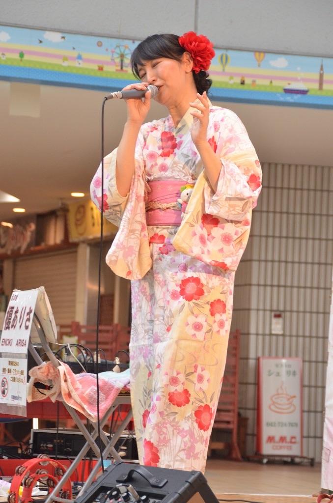 f:id:KizunaKiraKira:20200828023543j:image