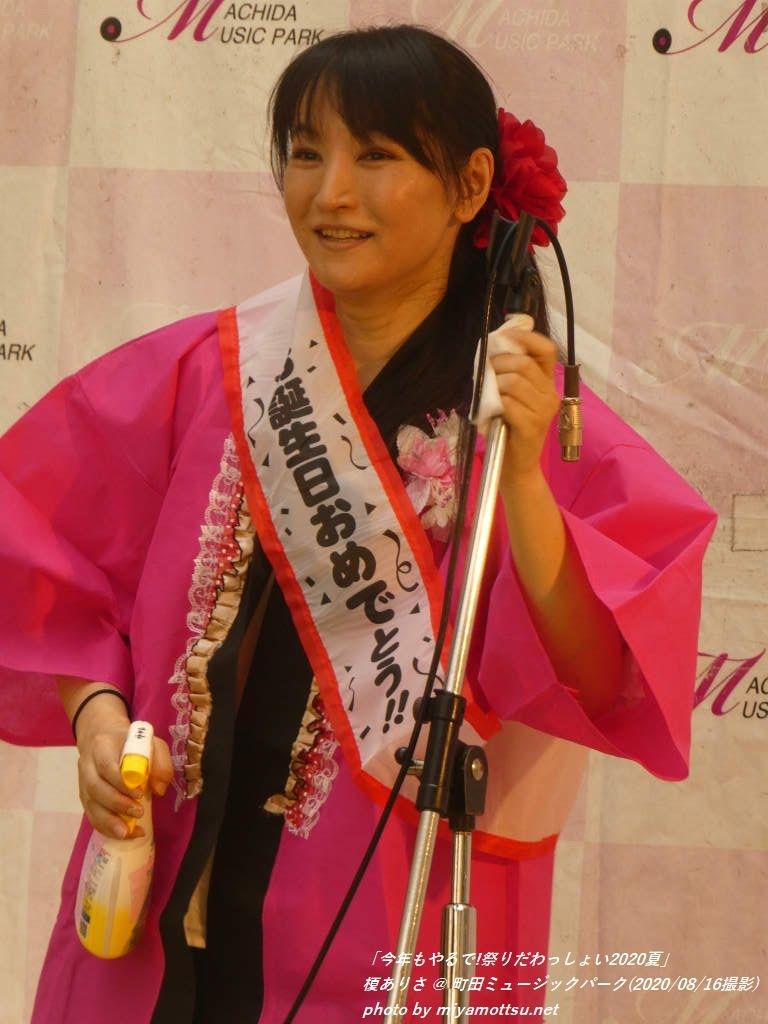 f:id:KizunaKiraKira:20200828023552j:image