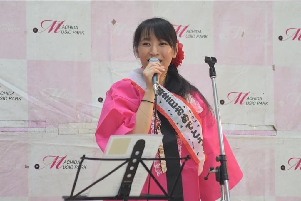 f:id:KizunaKiraKira:20200828023622j:image