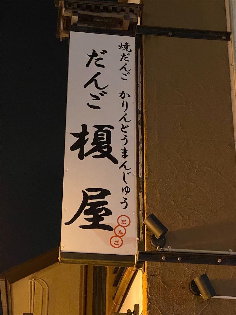 f:id:KizunaKiraKira:20201116160427j:image