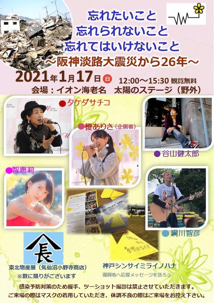 f:id:KizunaKiraKira:20210309011510j:plain