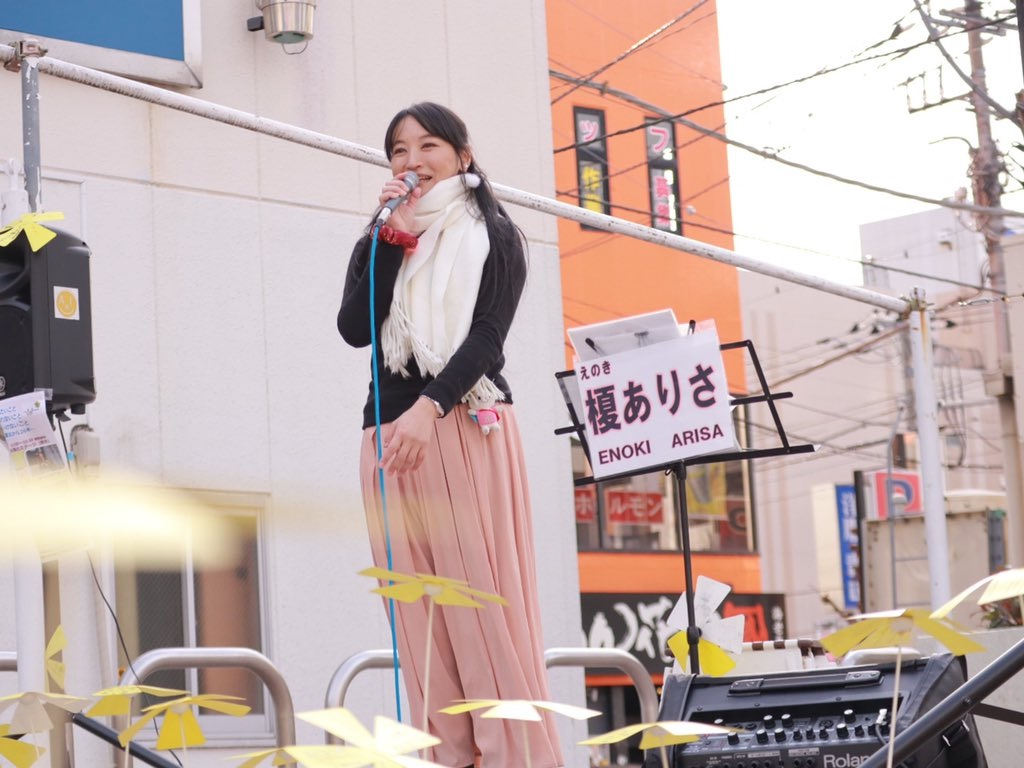f:id:KizunaKiraKira:20210309011601j:image