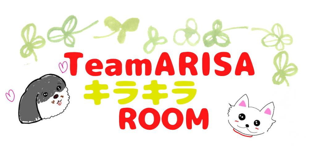 f:id:KizunaKiraKira:20210309011945p:plain