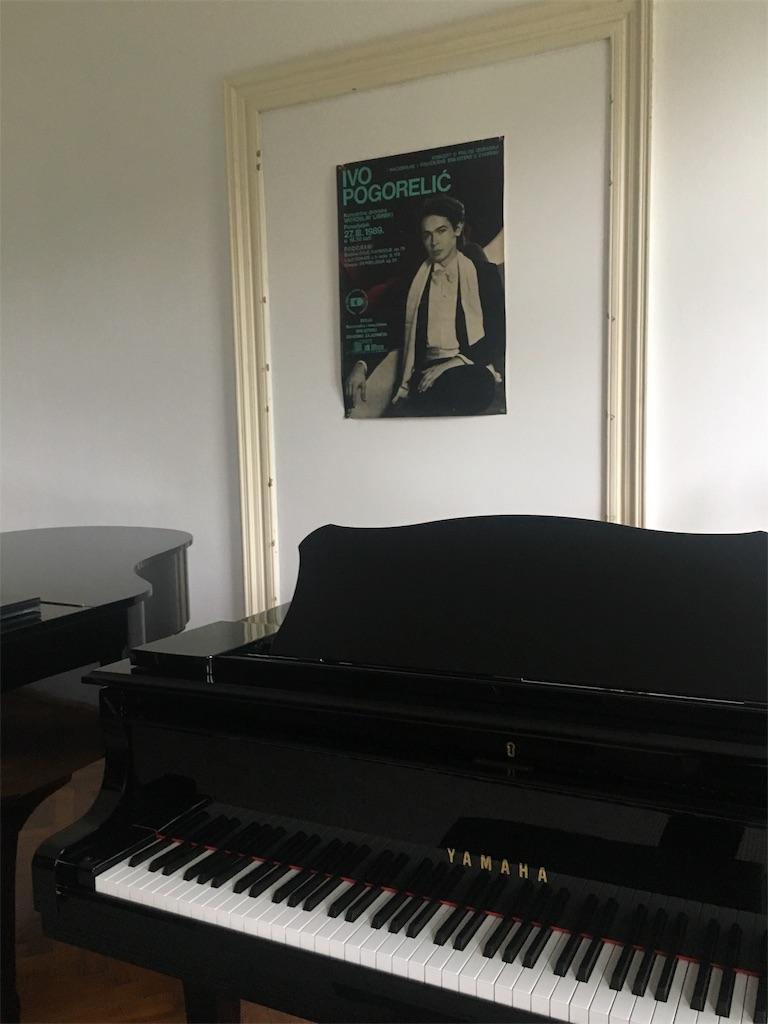 f:id:Klavier888:20190805063045j:image