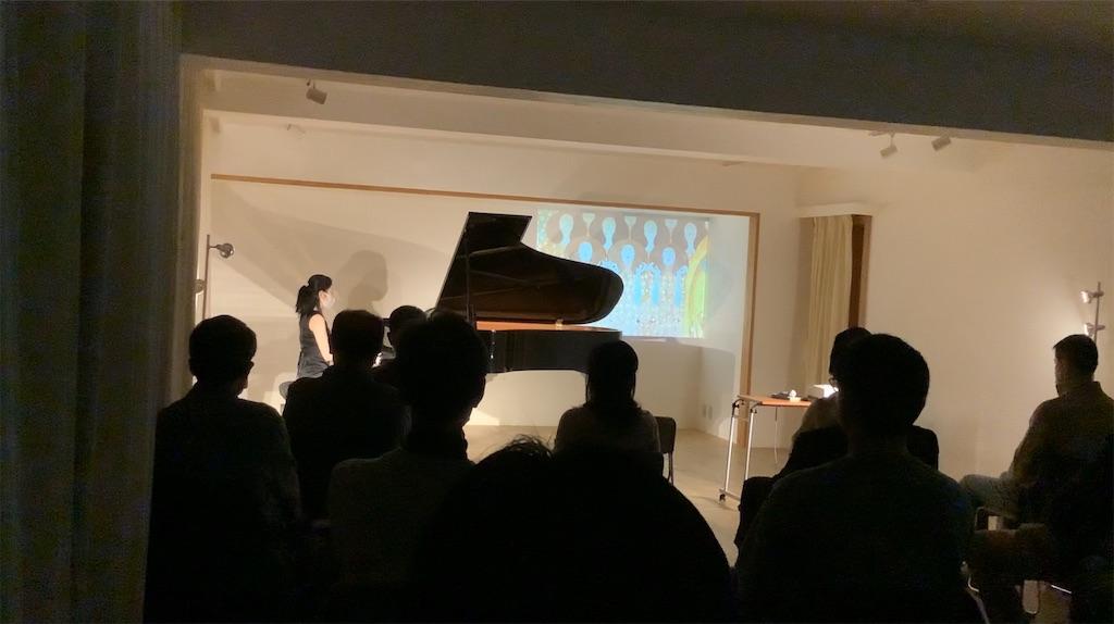 f:id:Klavier888:20210310173755j:image