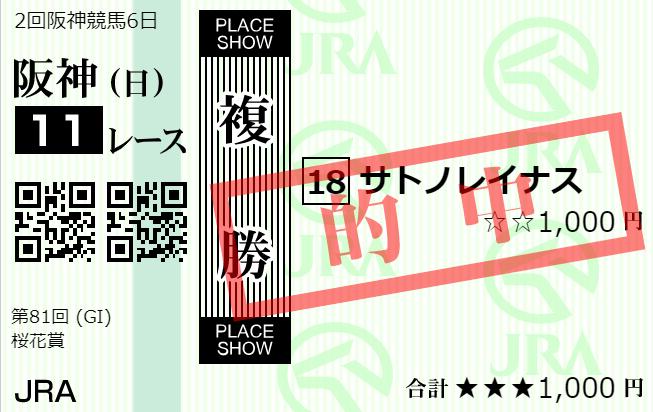 f:id:KninaruAlraune:20210411181026p:plain
