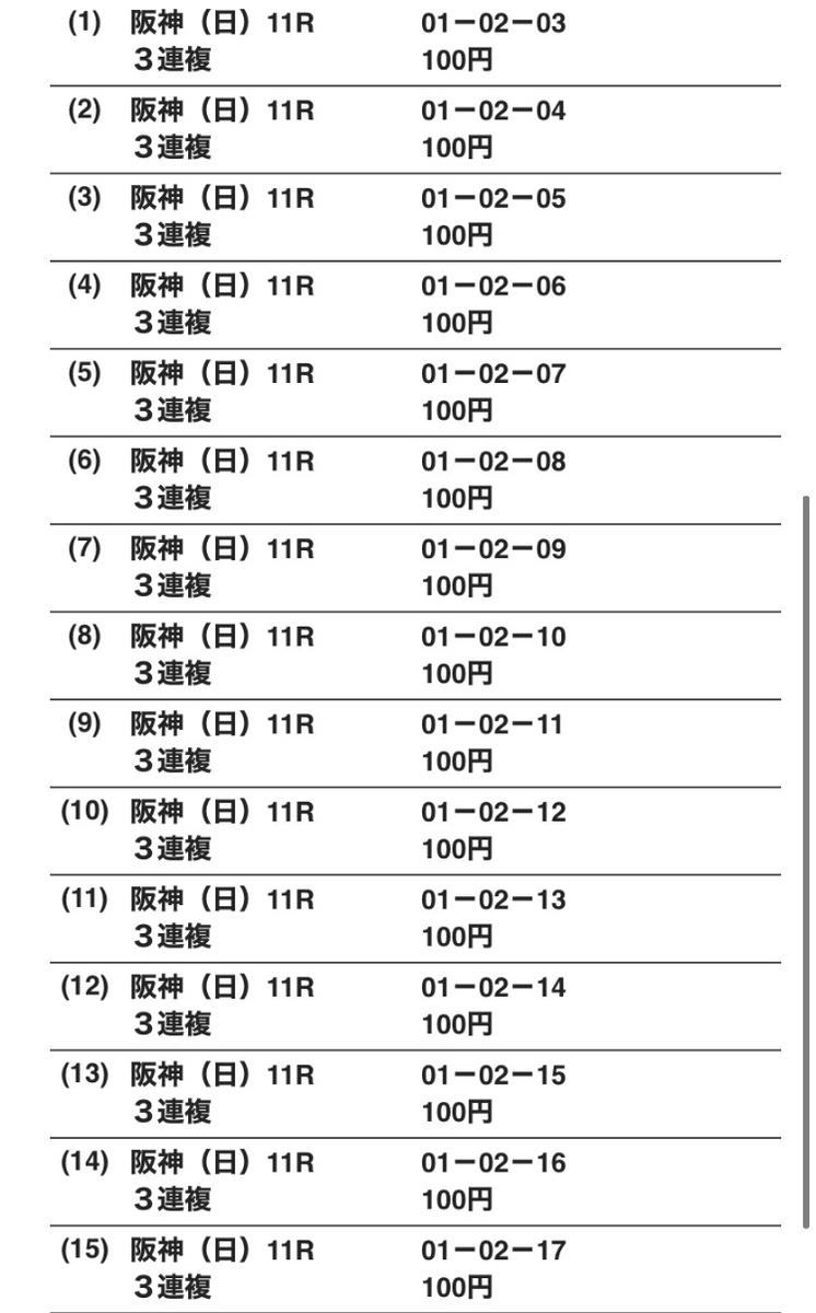 f:id:KninaruAlraune:20210503090855j:plain