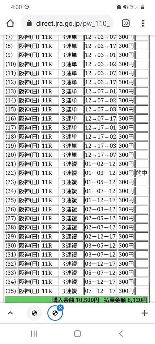 f:id:KninaruAlraune:20210503092746j:plain