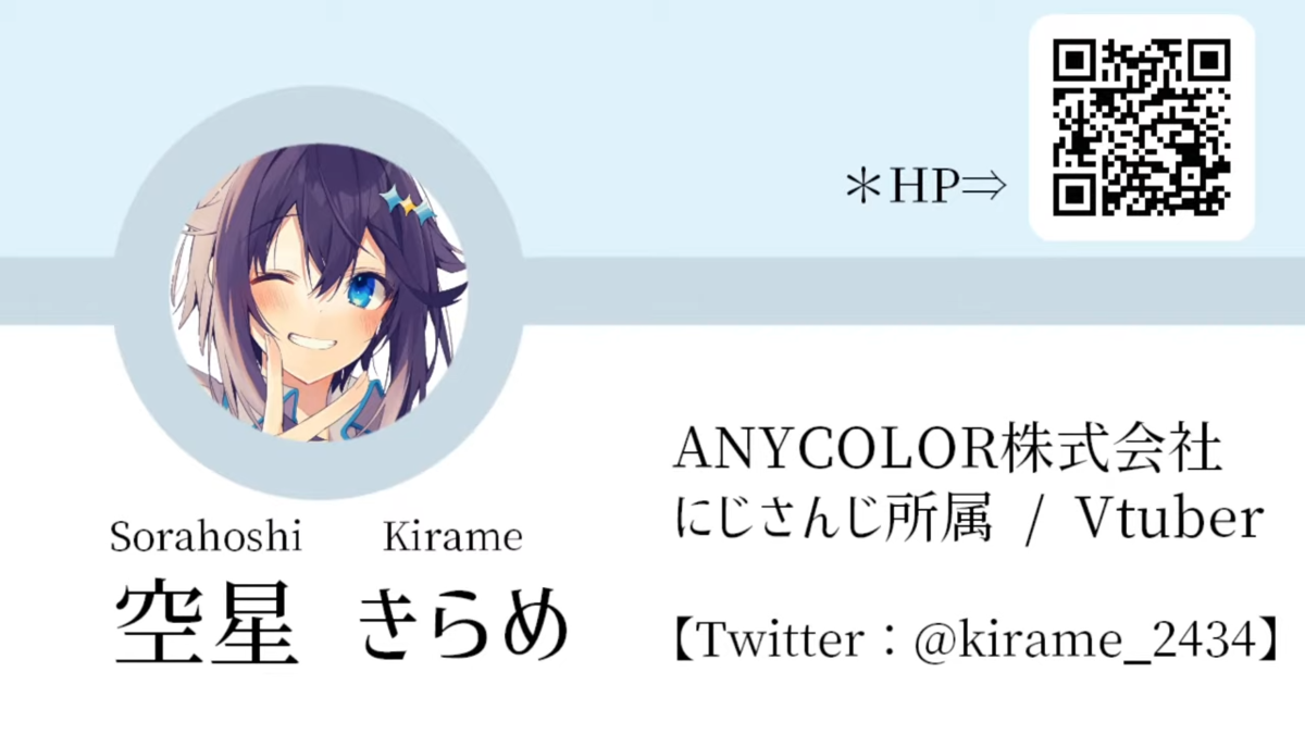f:id:KninaruAlraune:20210701141957p:plain