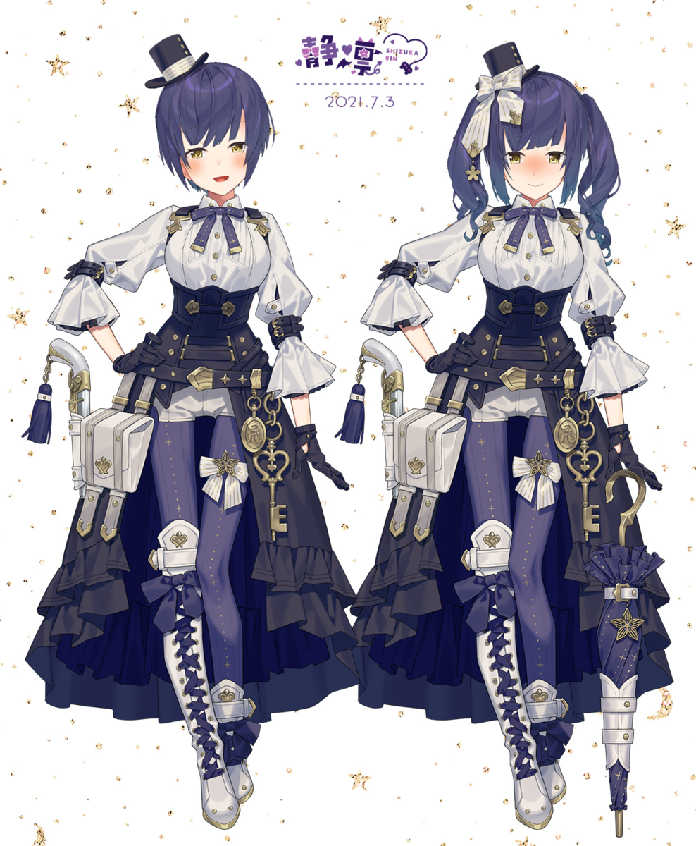 f:id:KninaruAlraune:20210704155411p:plain