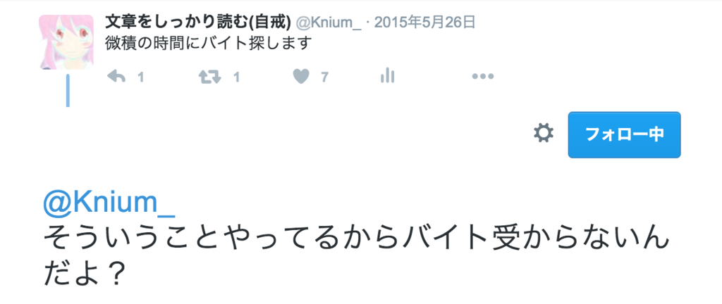 f:id:Knium:20161213225728p:plain