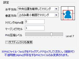 f:id:Ko-Ta:20100312051734j:image