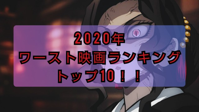 f:id:Ko-tachannel:20201216025724j:plain
